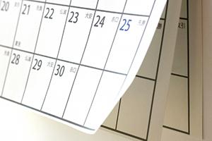 の いつまで 年始 挨拶 新年の挨拶はいつまで?仕事のメール文や1月中の挨拶はどうする?